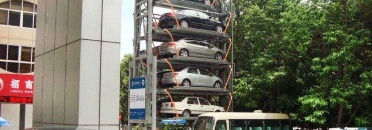 The Vertical Circulation Parking System is Automated smart parking system.